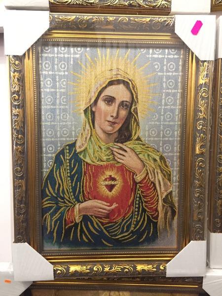 Пресвяте Серце Марії
