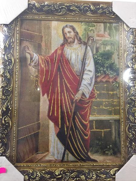 Ісус Стукає у двері