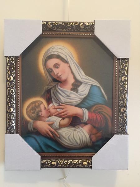 Мати Божа Годувальниця