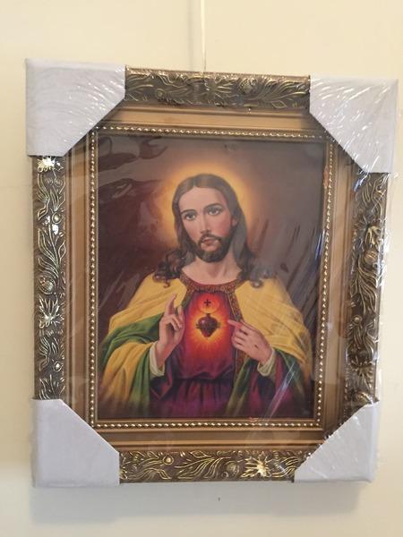 Пресвяте Серце Ісуса