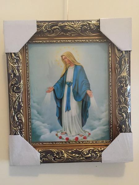 Мати Божа Внебовзятта